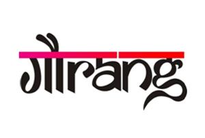 Gorang